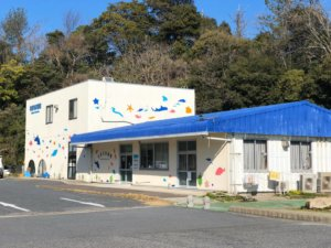 山口県周防大島,なぎさ水族館
